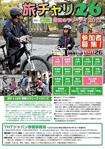 説明: 説明: G:\@@6-dynabook\bike-joyDB\●BIG関連\★THT26\Moe12.JPG